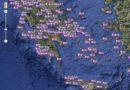 Φοβερή εφαρμογή: Δείτε live εικόνες από όλη την Ελλάδα