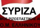 «Ψέματα για τους συμβασιούχους λέει στους πολίτες ο κ. Κωνσταντάτος!»