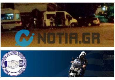 Νότια προάστια: Χτυπάμε την εγκληματικότητα με αυταπάρνηση και σκληρή δουλειά, λένε οι αστυνομικοί