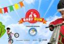 Γλυφάδα: Αναβάλλεται για τις 2 Ιουλίου το Baby Run Festival