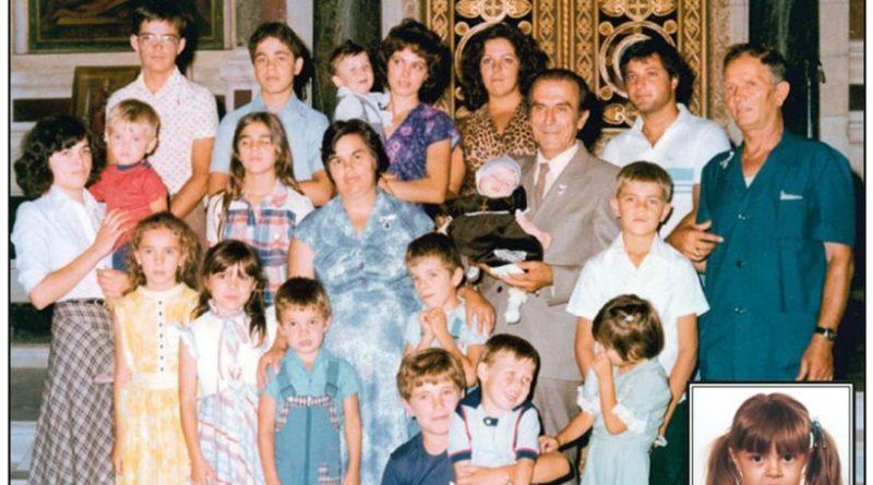 Γλυφάδα: Πέθανε ο Σταύρος Ζουγανέλης με τα 19 παιδιά