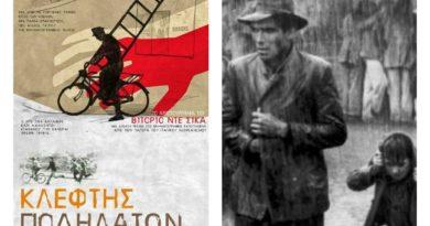 Το αριστούργημα του Βιττόριο ντε Σίκα στο Cine Πλατεία (είσοδος ελεύθερη)