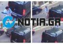 Βουλιαγμένη: Επώνυμος νεαρός «πλάκωσε» με ρόπαλο το βανάκι που εμπόδιζε το SUV του (VIDEO&ΕΙΚΟΝΕΣ)