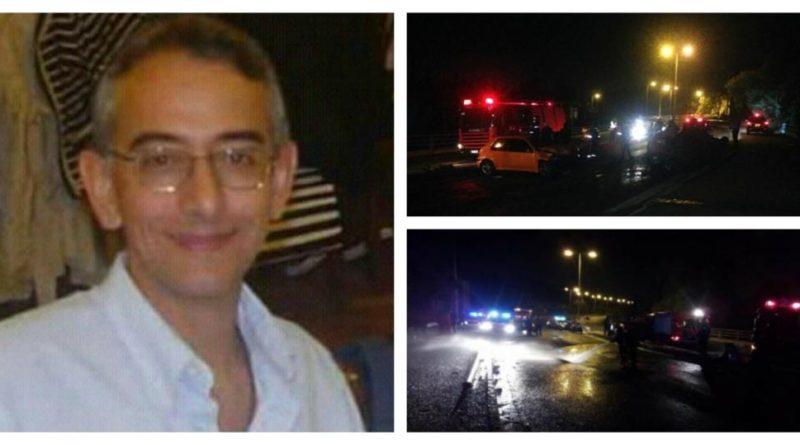 Πατέρας 5 παιδιών ο αστυνομικός που σκοτώθηκε στην Κατεχάκη (ΕΙΚΟΝΕΣ)