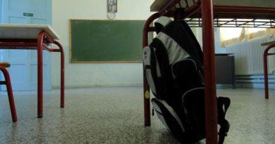 Κλειστά τα δημόσια σχολεία στο δήμο Βάρης-Βούλας-Βουλιαγμένης