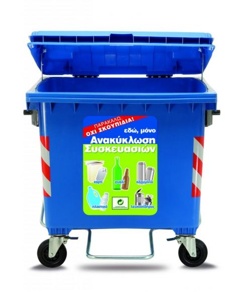 39 νέοι μπλε κάδοι ανακύκλωσης στο Πανόραμα της Βούλας