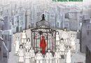 Άγιος Δημήτριος: Θέατρο με ελεύθερη είσοδο