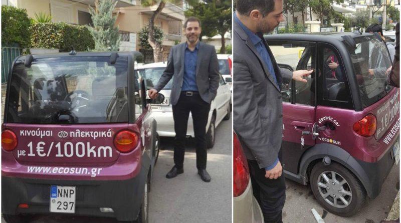 O δήμος Αλίμου θα αγοράσει το φτηνότερο ηλεκτρικό αυτοκίνητο της αγοράς (VIDEO&ΕΙΚΟΝΕΣ)