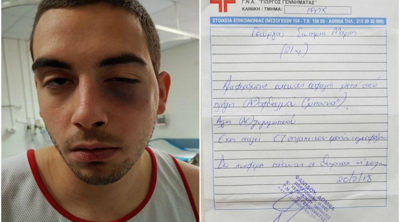Καταγγελία: «Έδειραν τον γιο μου σε γνωστό γυμναστήριο του Αλίμου»