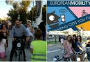 Άλιμος, Λουξεμβούργο και Φλωρεντία στα Ηighlights έκθεσης της Ευρωπαϊκής Ένωσης
