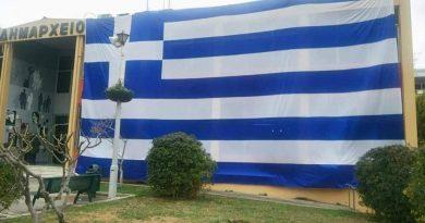 Η Γαλανόλευκη σκέπασε το Δημαρχείο Ελληνικού-Αργυρούπολης (VIDEO&ΕΙΚΟΝΕΣ)