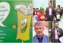 «Φροντίδα για το περιβάλλον, ελπίδα για τον τόπο μας η νέα γενιά» (VIDEO)