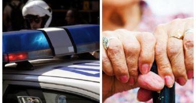 Βουλιαγμένη: Έκλεψαν από ηλικιωμένη τα χρήματα για την εγχείρηση