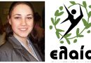 H Elena Dukova Τεχνική Σύμβουλος στην Ρυθμική Γυμναστική