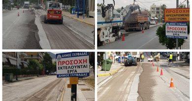 Γλυφάδα: Συνεχίζονται τα έργα για την αναβάθμιση του οδικού δικτύου