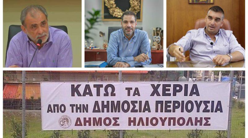 Ζητούν συνάντηση με τον Τσίπρα για τα «Ναστέϊκα»
