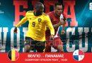 Στοίχημα: Μεγάλο σκορ για το Βέλγιο (VIDEO)